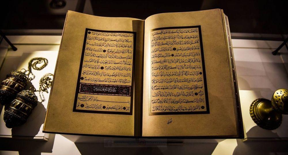 20 Frases Del Corán Que Abogan Por La Paz Sputnik Mundo