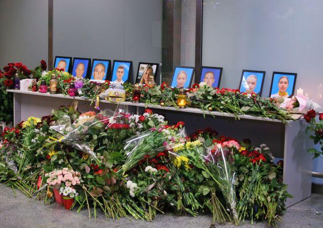 Fotos de las víctimas del accidente del Boeing ucraniano en Teherán