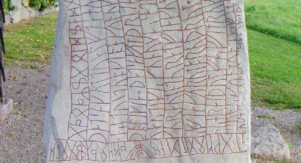 Piedra rúnica de Rök