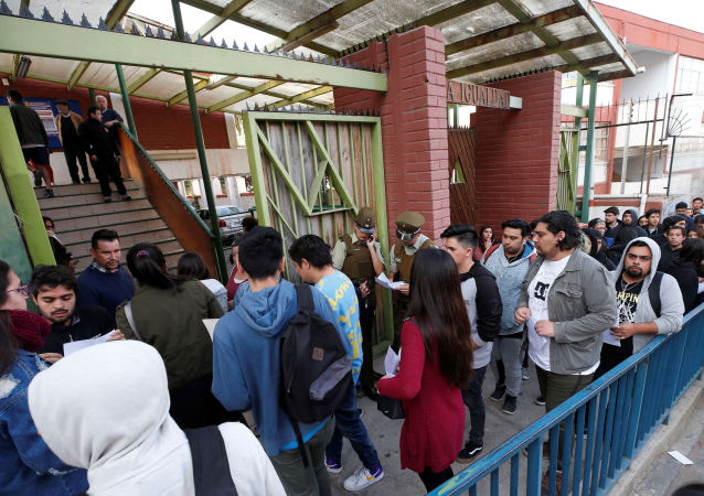 Prueba de selección universitaria en Chile