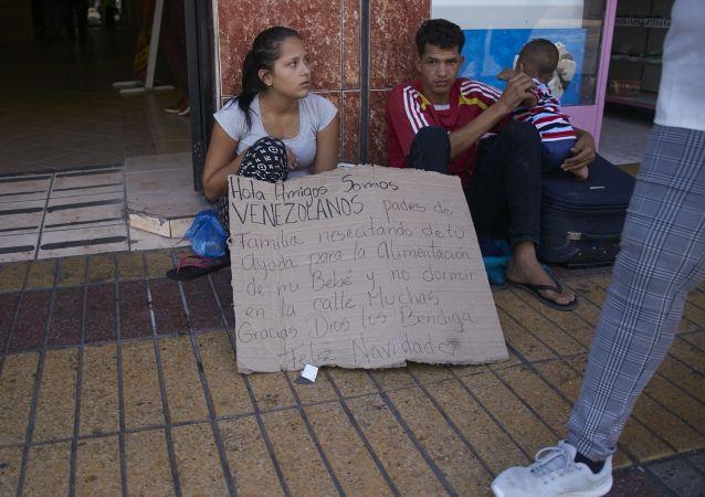 Migrantes venezolanos en Chile