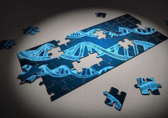 Un código genético (imagen referencial)