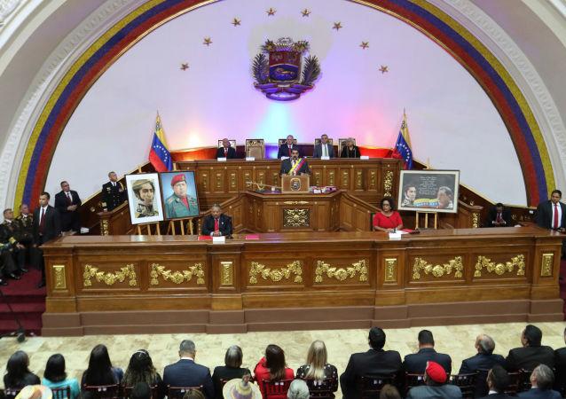 Presidente Nicolás Maduro presenta Mensaje Anual a la Nación 2019 desde la Asamblea Nacional Constituyente