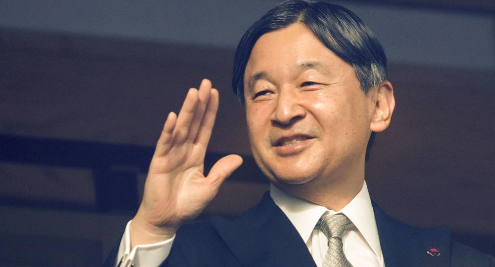 Naruhito, emperador de Japón