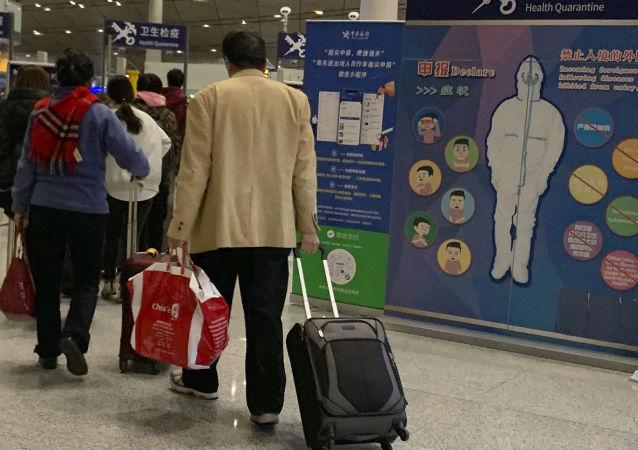 La zona de cuarentena en el aeropuerto de Pekín