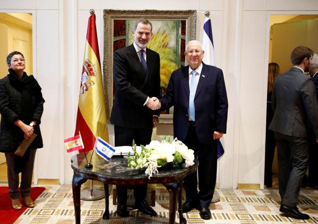 El Rey de España, Felipe VI, y el presidente de Israel, Reuven Rivlin