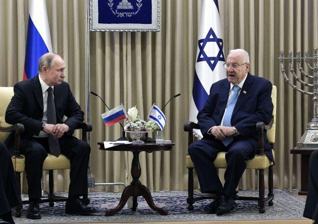 El presidente ruso, Vladímir Putin y su homólogo, Reuven Rivlin