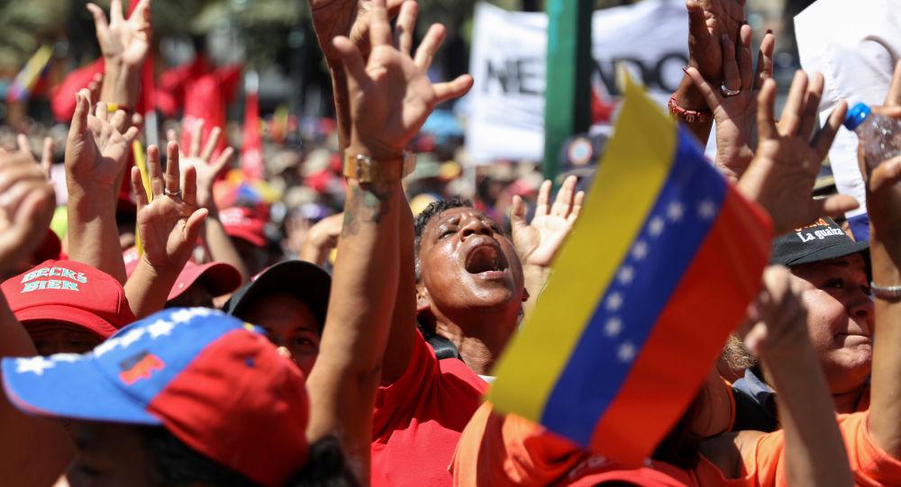 Presidente Maduro invitó a la ONU a ser observadores en elecciones parlamentarias