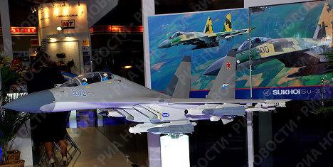 Feria Internacional de Armamento Indo Defence 2008