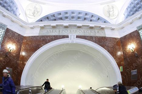 La estación Elektrozavodskaya