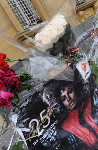 Admiradores lloran a Michael Jackson