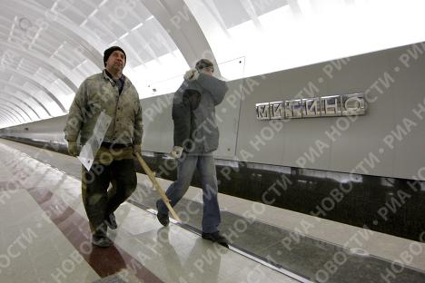 Nuevas estaciones del Metro de Moscú