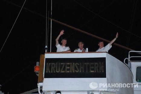 El legendario velero ruso Kruzenstern en Cuba