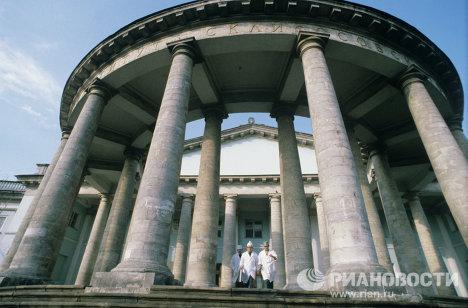 Famoso centro médico de Rusia celebra 2 siglos de existencia