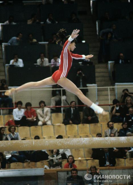 Ganadores de los Juegos Olímpicos en Moscú 1980