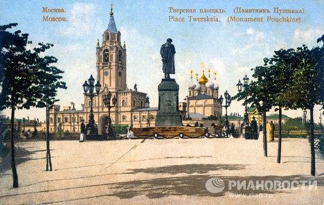 El monumento a Pushkin es el lugar para citas y encuentros más popular de Moscú