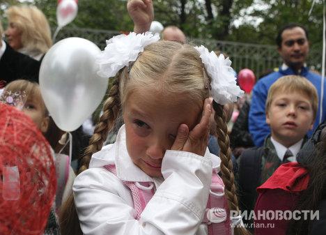 Niños en Rusia vuelven al colegio