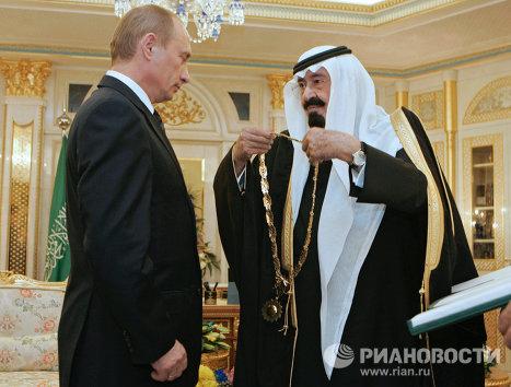 Vladímir Putin y políticos influyentes del mundo