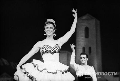Сцена из балета Дон Кихот