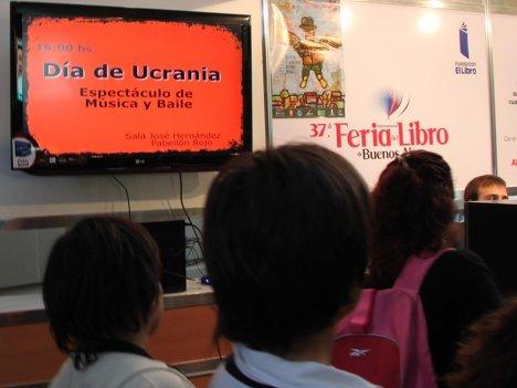 День Украины на Международной книжной выставке в Аргентине
