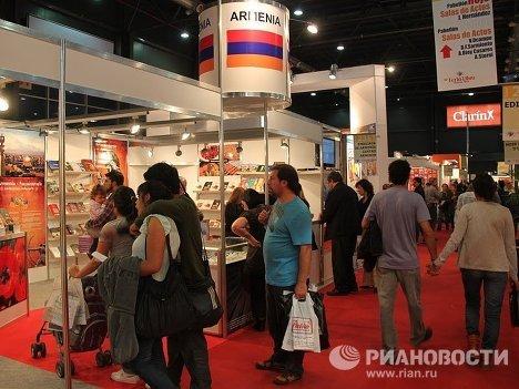 Международная книжная ярмарка в Аргентине