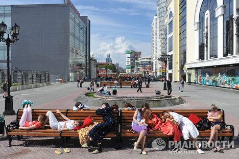 Флешмоб Выспись в Екатеринбурге