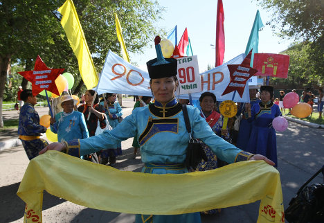 Festive events on occasion of 90th anniversary of Tuva Republic