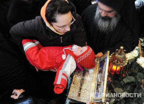 Прибытие пояса Пресвятой Богородицы в Санкт-Петербург