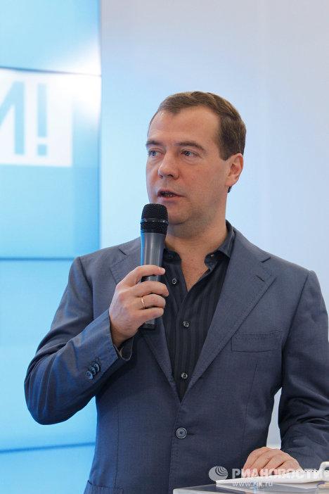 Встреча Д. Медведева с представителями сетевых сообществ