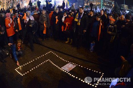 Митинг в честь 7-й годовщины оранжевой революции в Киеве