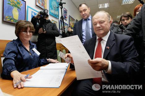 Голосование лидеров политических партий