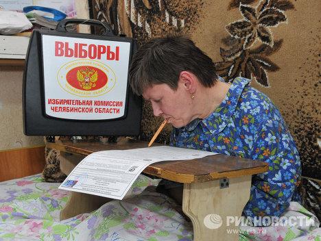Голосование в городской больнице №1 в Челябинске