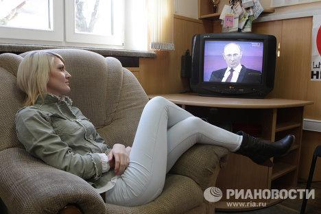 Трансляция телепрограммы Разговор с Владимиром Путиным