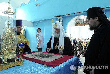 Визит патриарха Московского и всея Руси Кирилла в Крымск