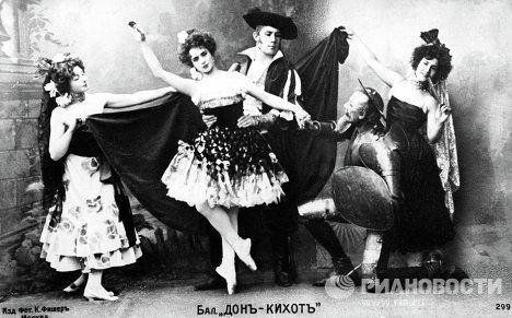 Сцена из балета Минкуса Дон Кихот