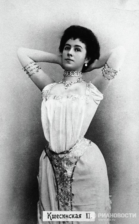 Балерина Матильда Кшесинская