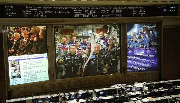 Экипаж ТПК Союз ТМА-11М прибыл на Международную космическую станцию