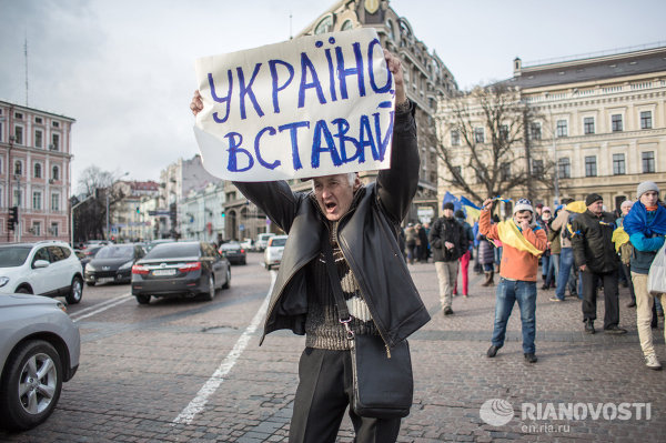 Участник акции в поддержку евроинтеграции Украины собрались на Михайловской площади в Киеве