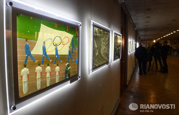 Открытие выставки Легенды московской Олимпиады