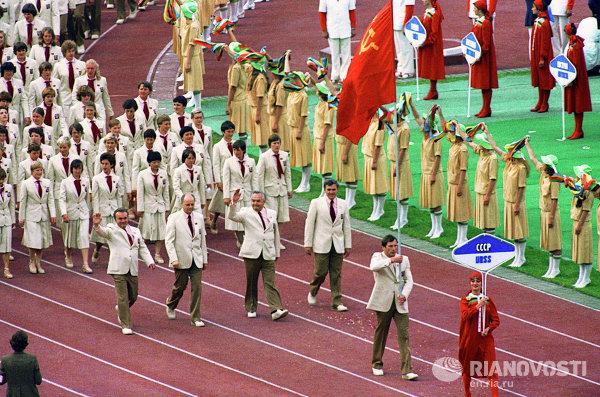 Открытие XXII Олимпиады в Москве