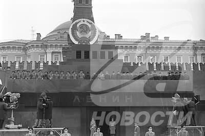 90 años de la Revolución de Octubre