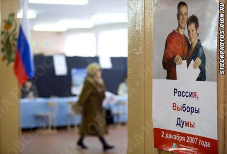 10 acontecimientos políticos más importantes que sucedieron en Rusia en el 2008