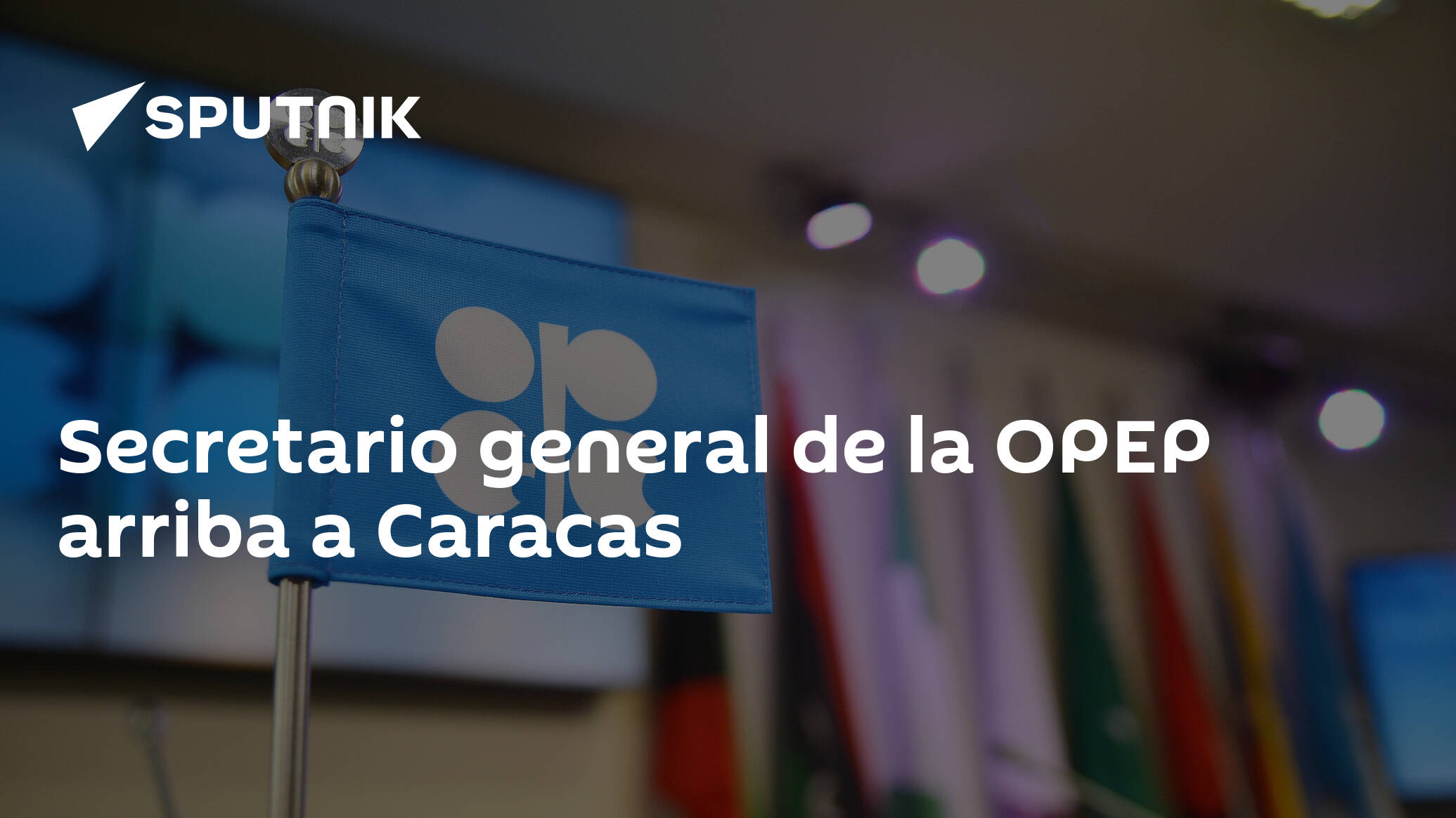 Secretario general de la OPEP arriba a Caracas