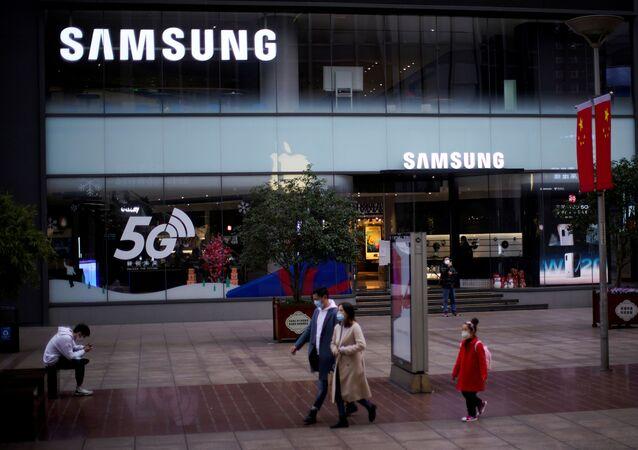 Una tiende de Samsung en China (archivo)