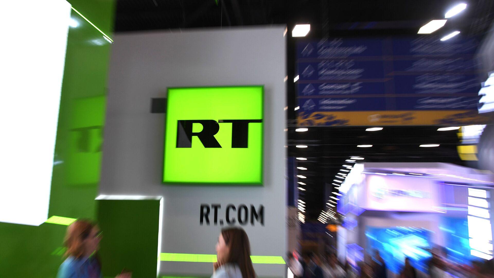 Logo de la cadena rusa RT - Sputnik Mundo, 1920, 14.07.2021