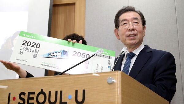 Park Won-soon, el alcalde de Seúl  - Sputnik Mundo
