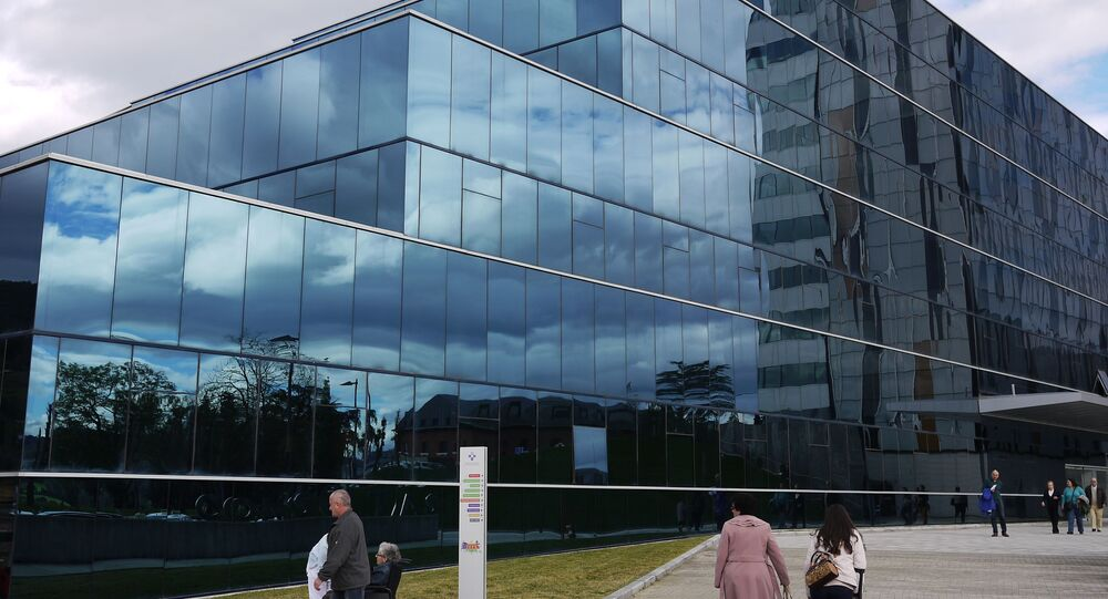 Hospital Universitario Central de Asturias (HUCA) en Oviedo