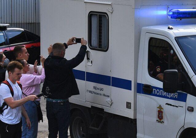 Arresto del gobernador ruso Furgal