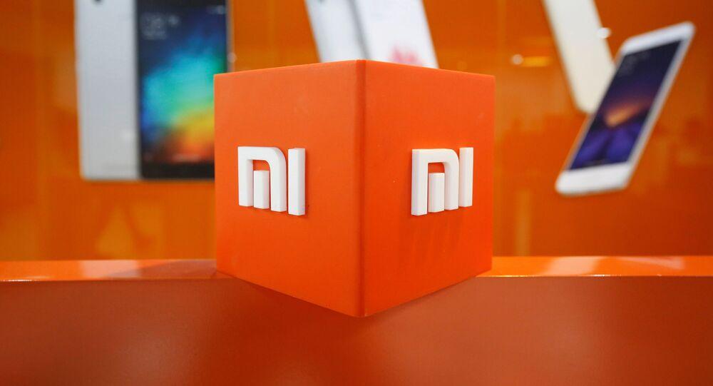 El logo de Xiaomi