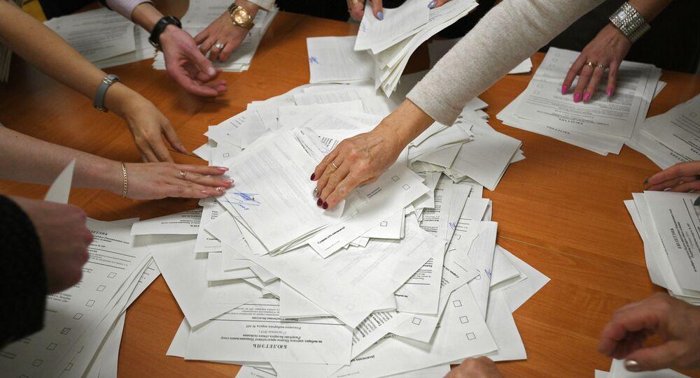 Elecciones en Bielorrusia (imagen referencial)